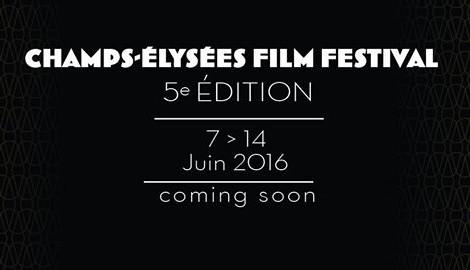 Photo: CHAMPS-ELYSEES FILM FESTIVAL - 5E EDITION