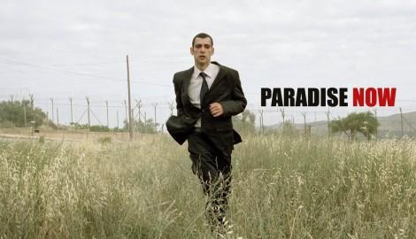 Awtar Paradise now 2